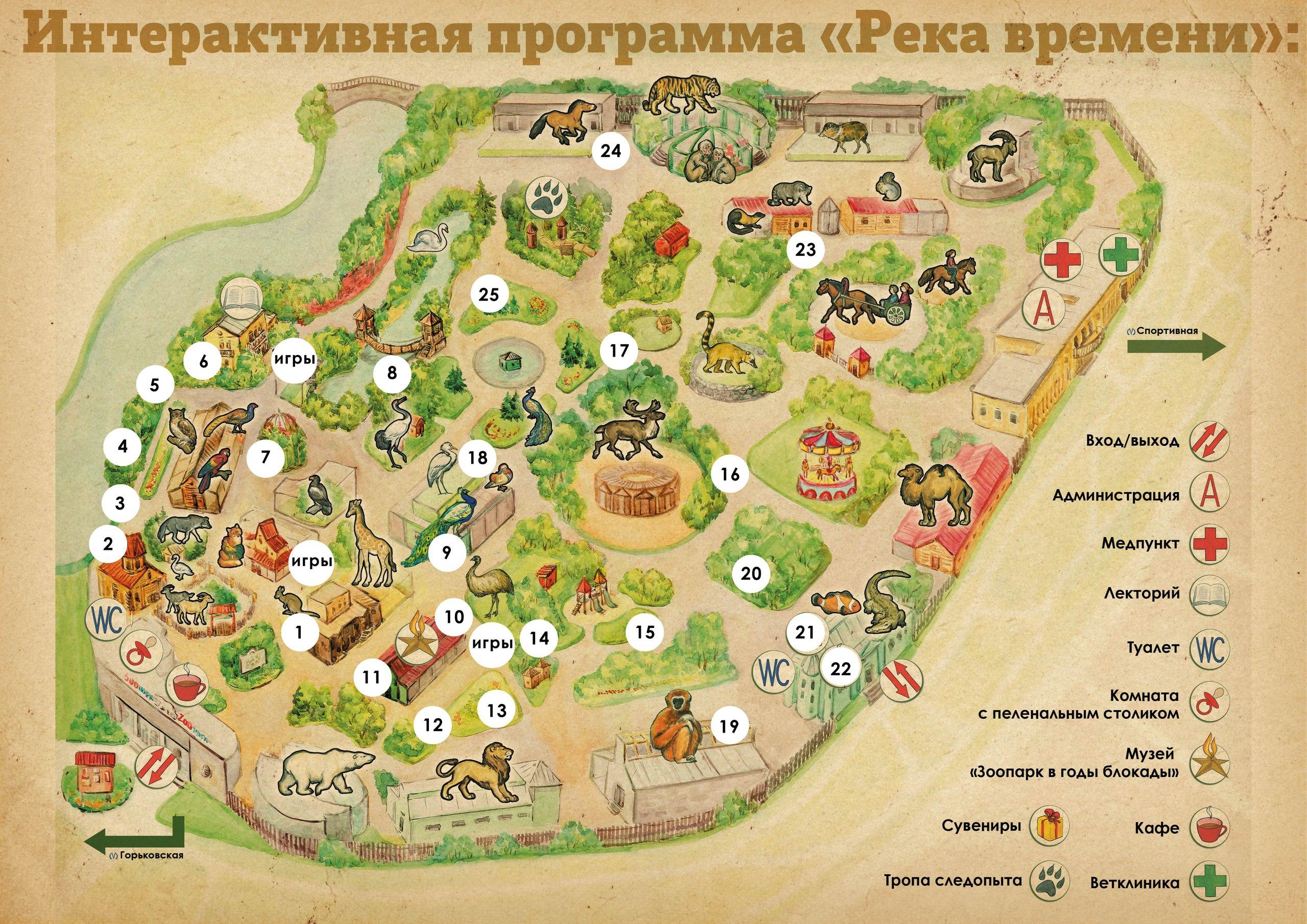 Один из двунадесятых православных праздников
