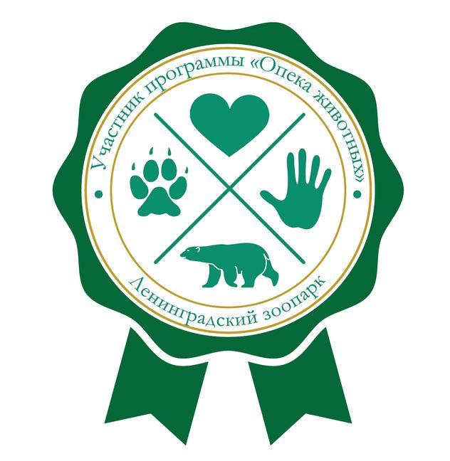 Эмблема участника прграммы опеки животных